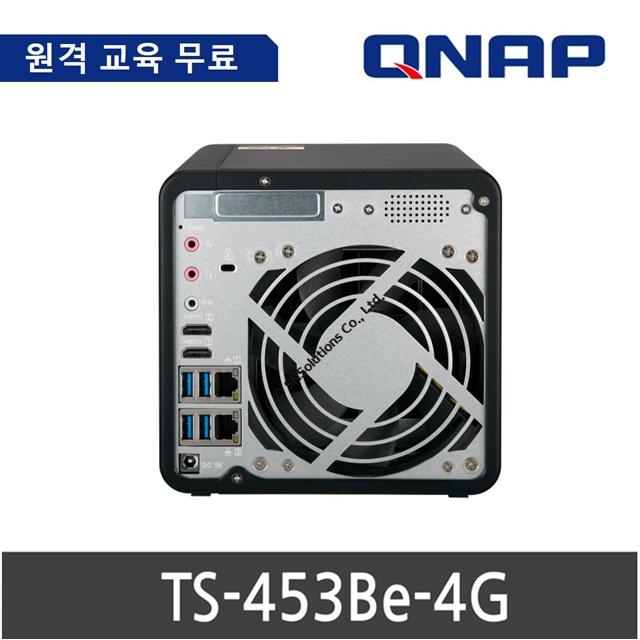 큐냅 TS-453Be-4G, 4베이 타워형 NAS, 조립배송, 원격 설치 및 교육 지원